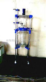 三攪拌反應釜配低溫機