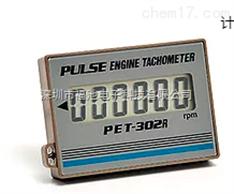 日本OPPAMA转速表PET-2100DXR