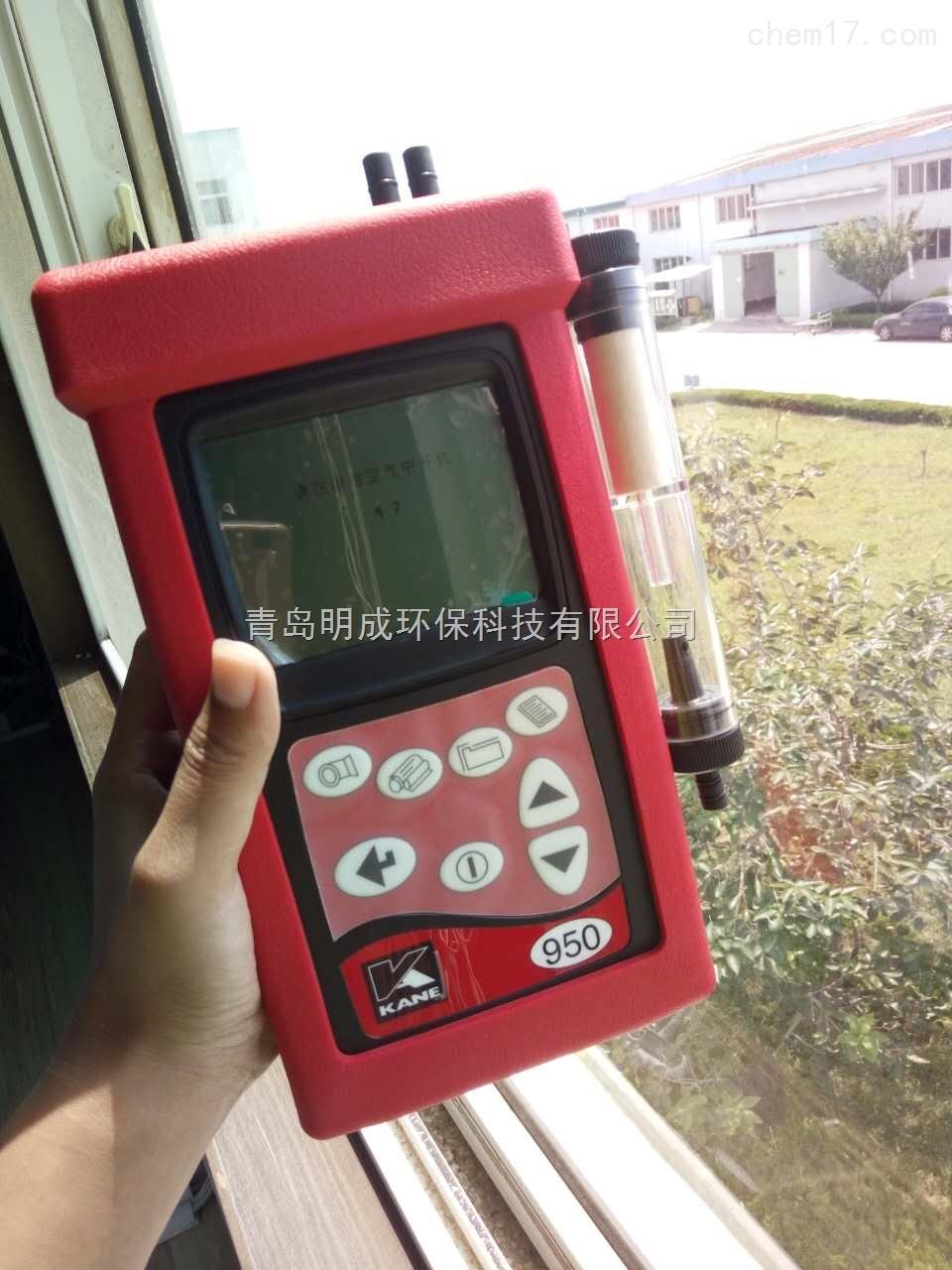 英凯恩KANE905 手持式烟气分析仪现货