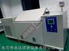 MAX-WSY-90复合式盐雾腐蚀试验箱