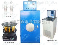 JOYN-GHX-AC多试管控温光化学反应仪