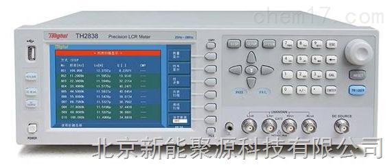 聚源TH2838係列精密LCR數字電橋