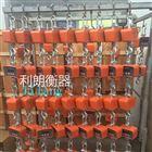 北京2吨数显铝壳电子吊称单价