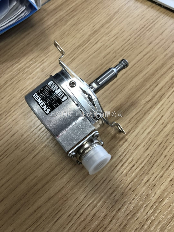 德国西门子 编码器 1XP8001-1/1024