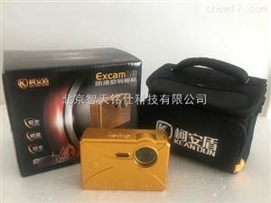化工防爆相机Excam2100金属外壳