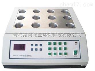 LB-901MCOD消解器