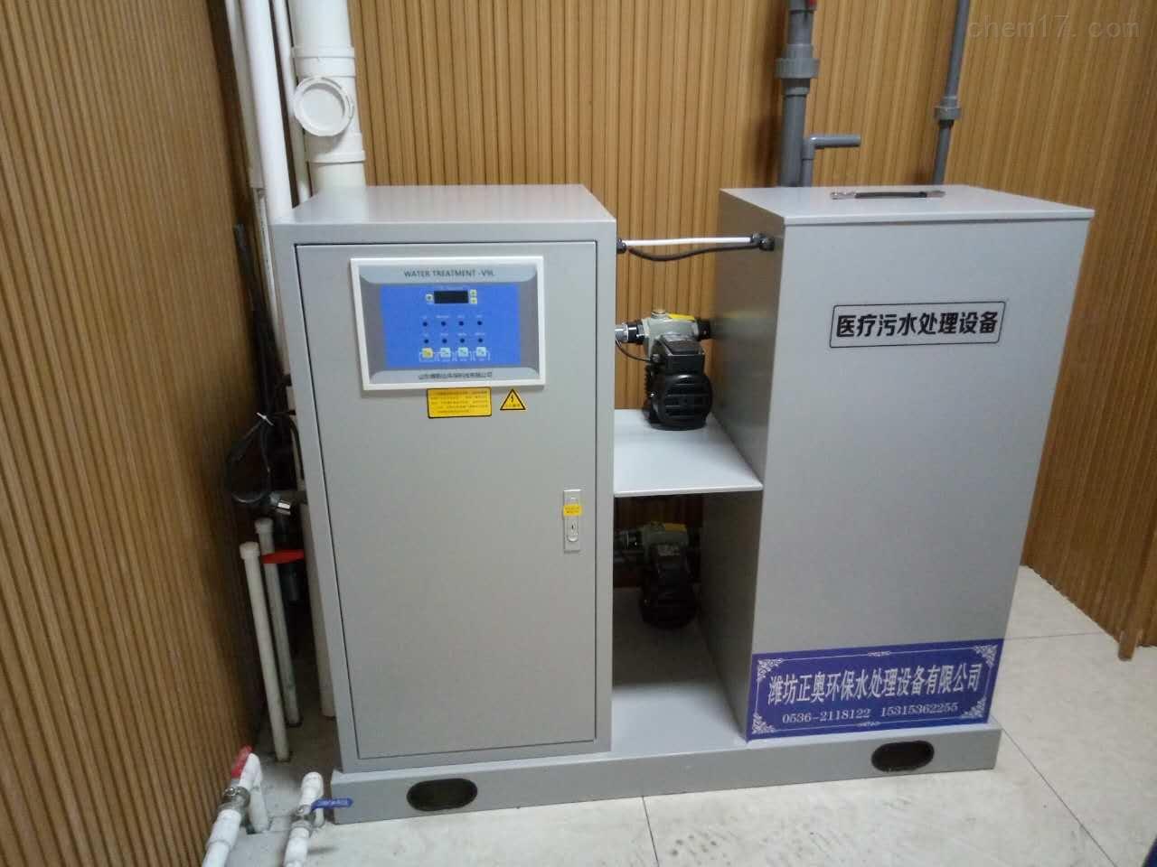 长春体检中心污水处理设备多少钱
