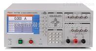 TH1778A/TH1778AS直流偏置電流源