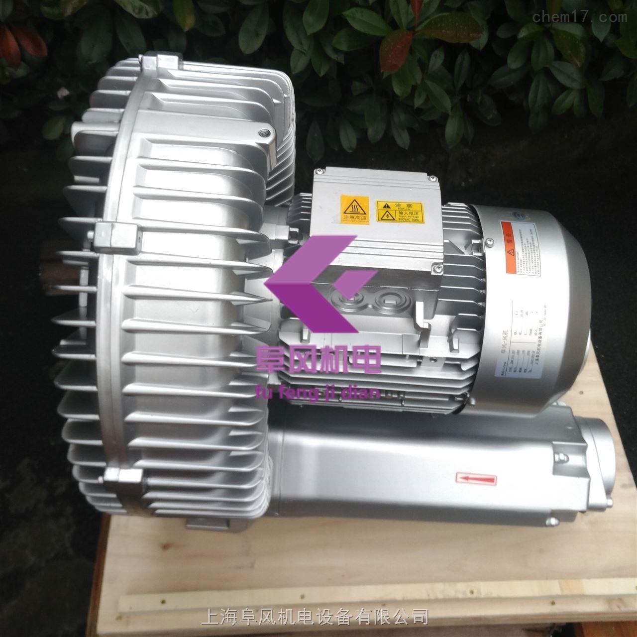 单段式气环式真空泵