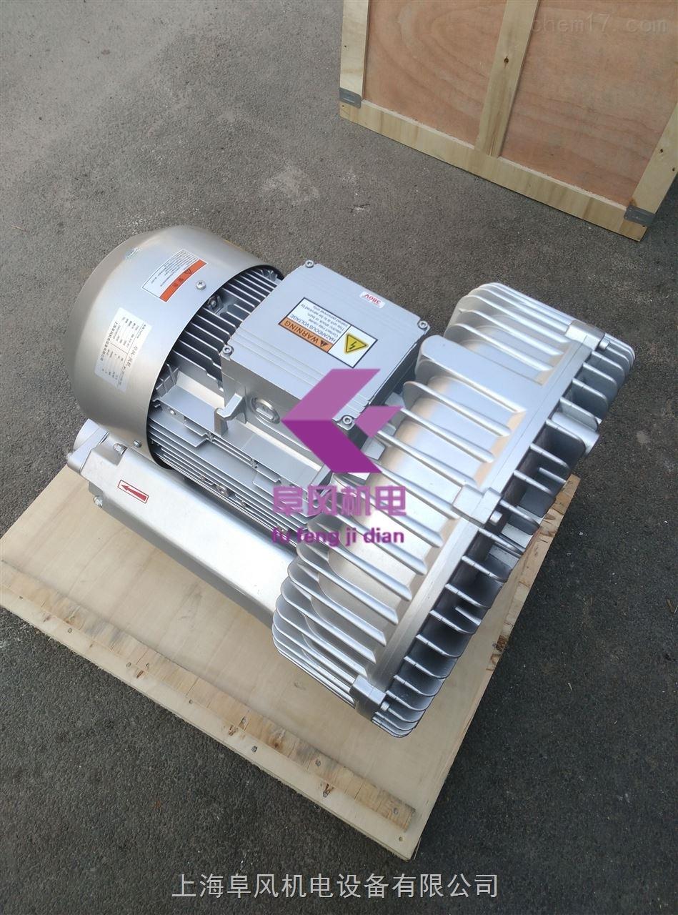 380V漩涡高压风机