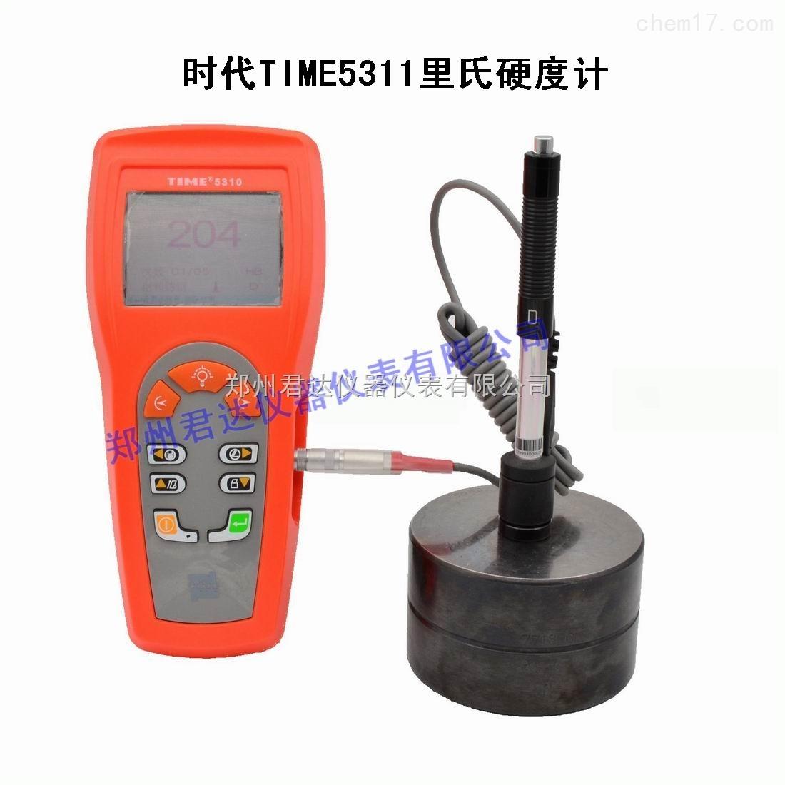 时代TIME5311里氏硬度计