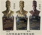 李時珍雕塑
