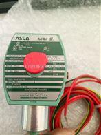 现货供应ASCO先导式电磁阀价格绝对优势