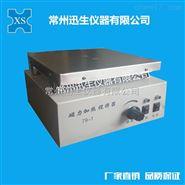 磁力加热搅拌器(大台面)