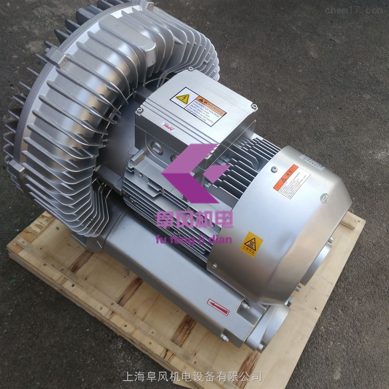380V漩涡风机