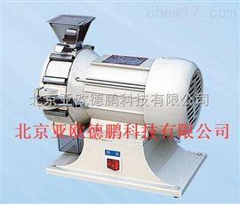 DP-FZ102粉碎器DP-FZ102