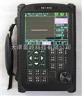 真彩式数字超声波探伤仪(一键校准)