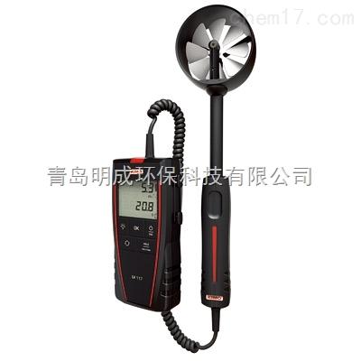 法凯茂LV 110 便携式叶轮风速仪