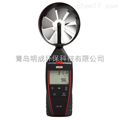 法凯茂LV130便携式叶轮风速仪