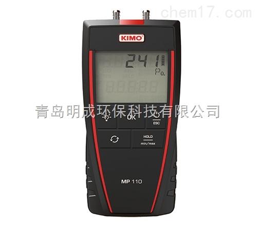 法凯茂温湿度测量仪