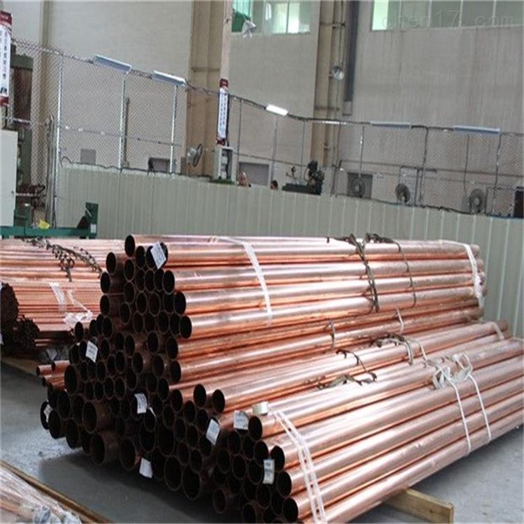 常州 T2紫铜管 空调冷媒铜管价格