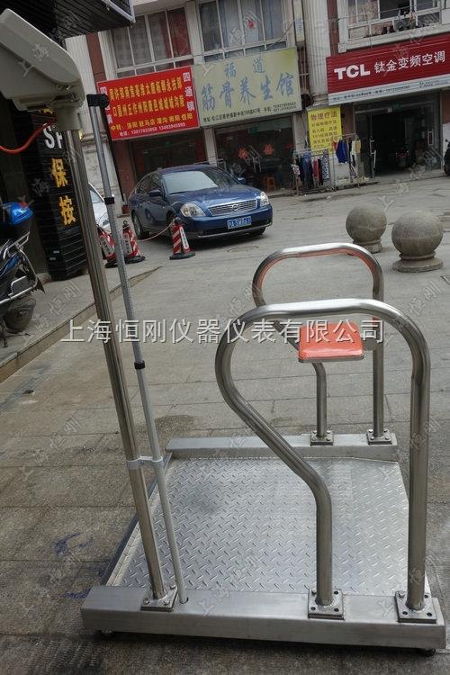 支持打印电子轮椅体重秤,引坡轮椅称价格