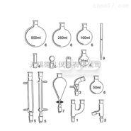 SYNTHWARE 微量蒸餾裝置