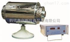 灰熔点测定仪 煤炭灰熔融性测试仪