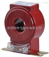 安科瑞AKH-0.66/J-30I 計量用電流互感器