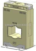 安科瑞AKH-0.66/SM SM-50I 双绕组电流传感