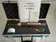 ZC5-5大量現貨供應新標準混凝土回彈儀—主要產品