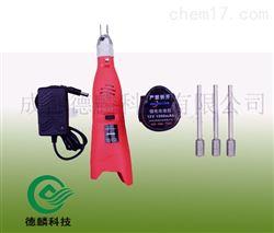 无线式电动磨牙棒