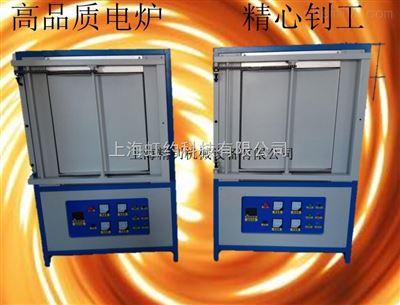 HYDS1200-60-70煅烧型智能马弗炉