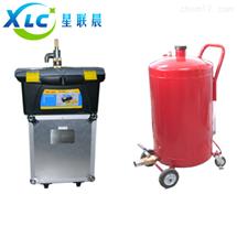 经济型油气回收综合检测仪XC-YQJY-1价格