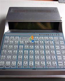 太原血细胞分类计数器Qi3536自产自销