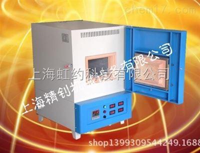 HYTG1000-30-20碳化硅炉膛马弗炉
