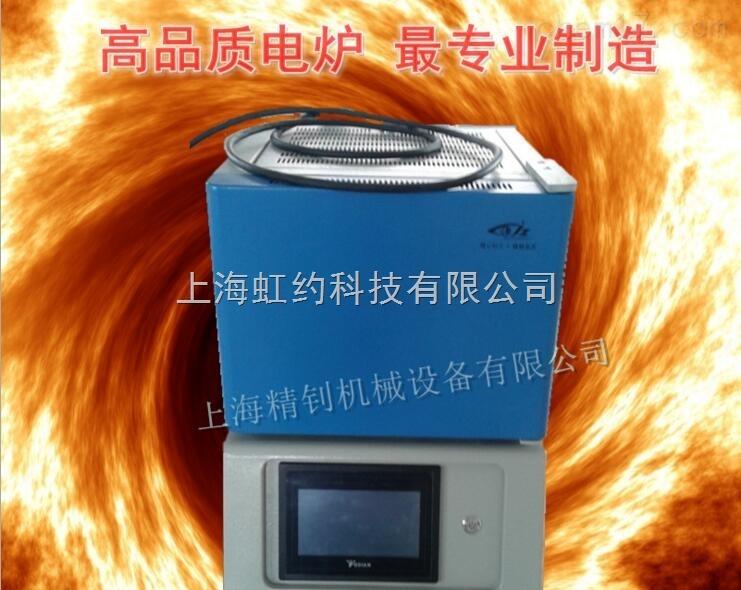 1400℃高温炉