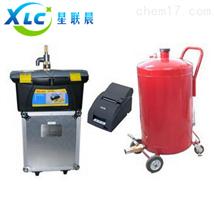 智能油气回收综合检测仪YQJY-2厂家直销