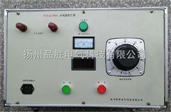 200A大電流發生器