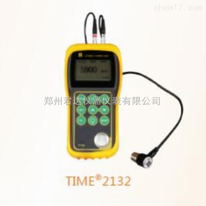 声波测厚仪TIME2132