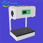 北京6样品标准微晶COD消解器XCAF-60价格