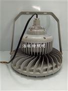 节能免维护led防爆灯120w防爆吸顶灯