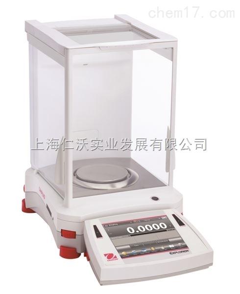 奥豪斯EX124/EX124ZH/0.1mg全自动校正天平