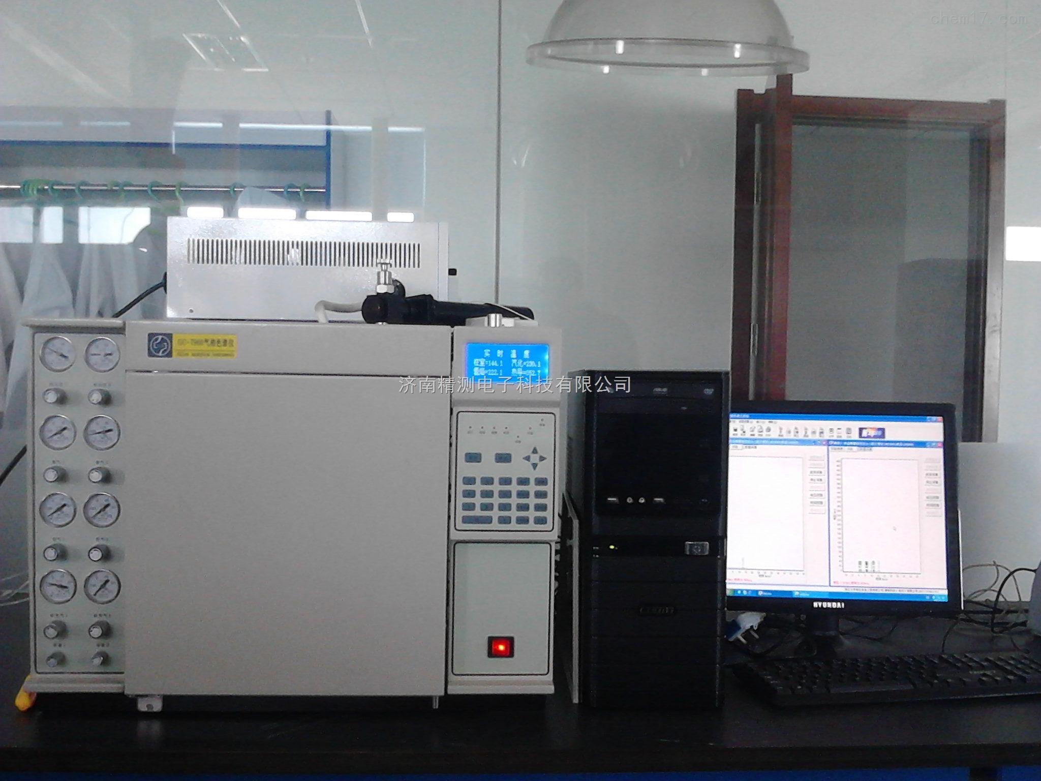 烟气硫化物/二氧化硫分析气相色谱仪