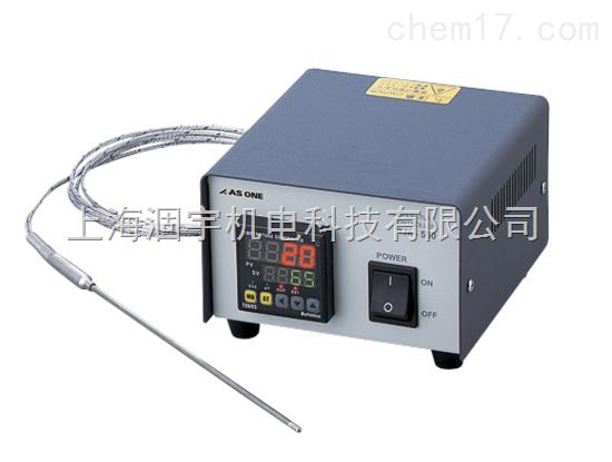 ASONE高精度数字温度控制器