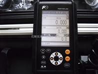 FSC日本富士便携式超声波流量计