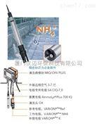 AmmoLyt Plus 700IQ在线氨氮传感器