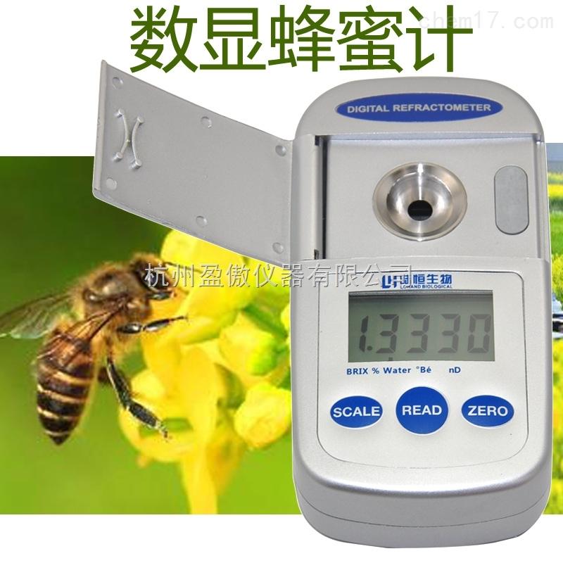 陆恒蜂蜜水分波美度浓度计
