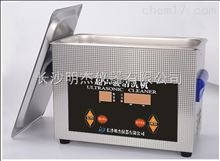 MJ-04HTD超声波清洗机