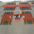 广东出口静态地磅,30吨便携式汽车衡价格